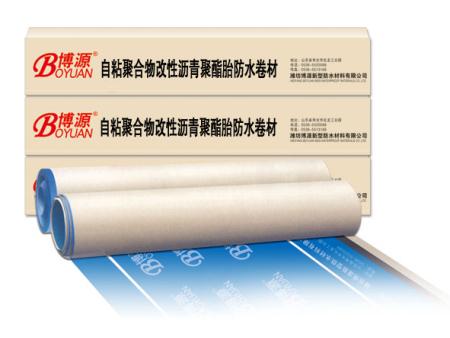 什么是单面自粘聚合物改性沥青防水卷材?